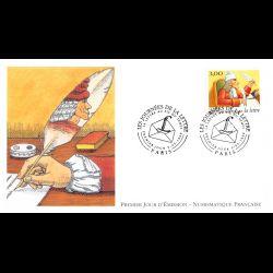 CEF - Cathédrale Primatiale St-Jean de Lyon - 30/5/1981