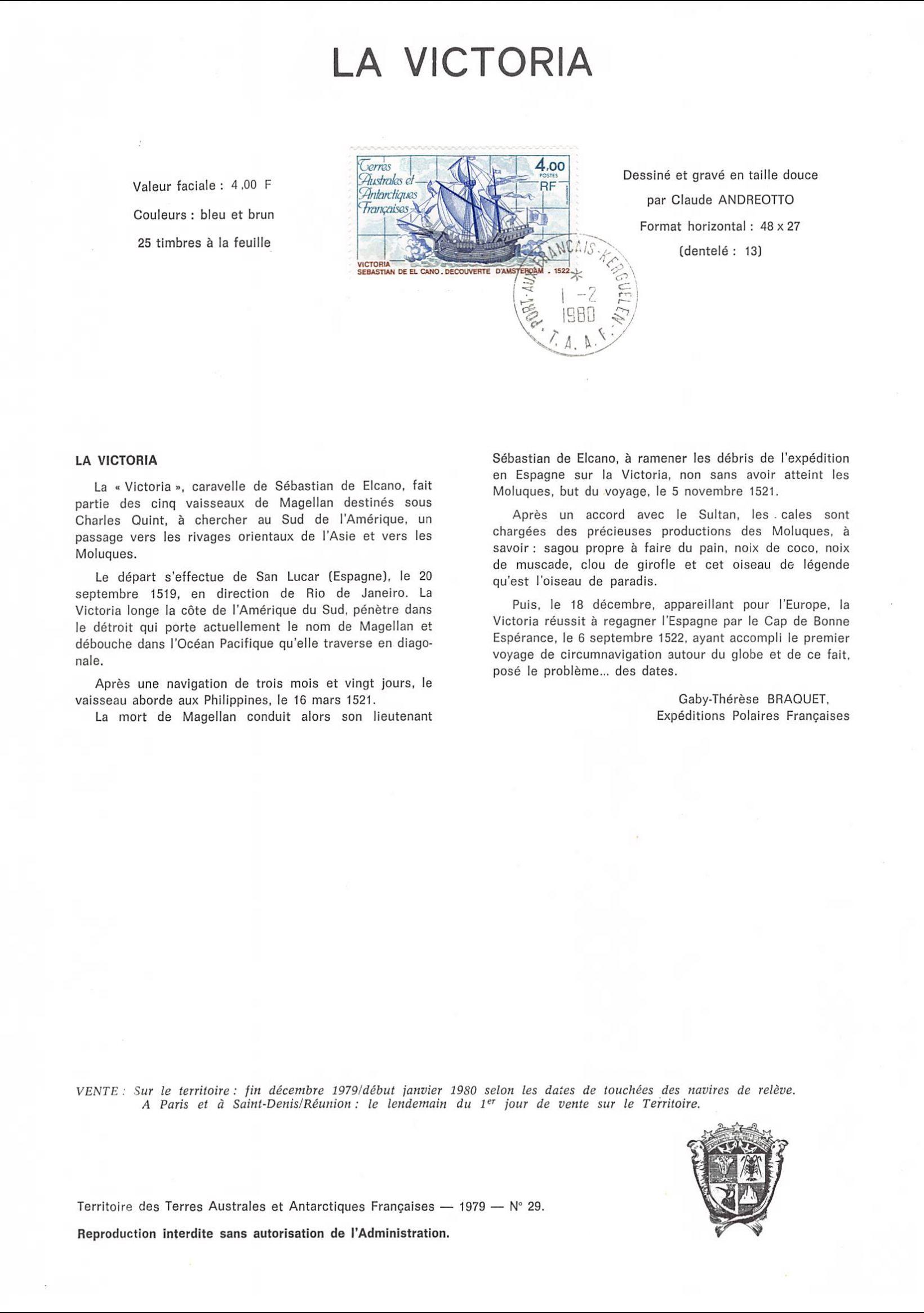 FDC n° 1256 - La France d'Outre-Mer - Saint-Pierre-et-Miquelon - 9/1/1982