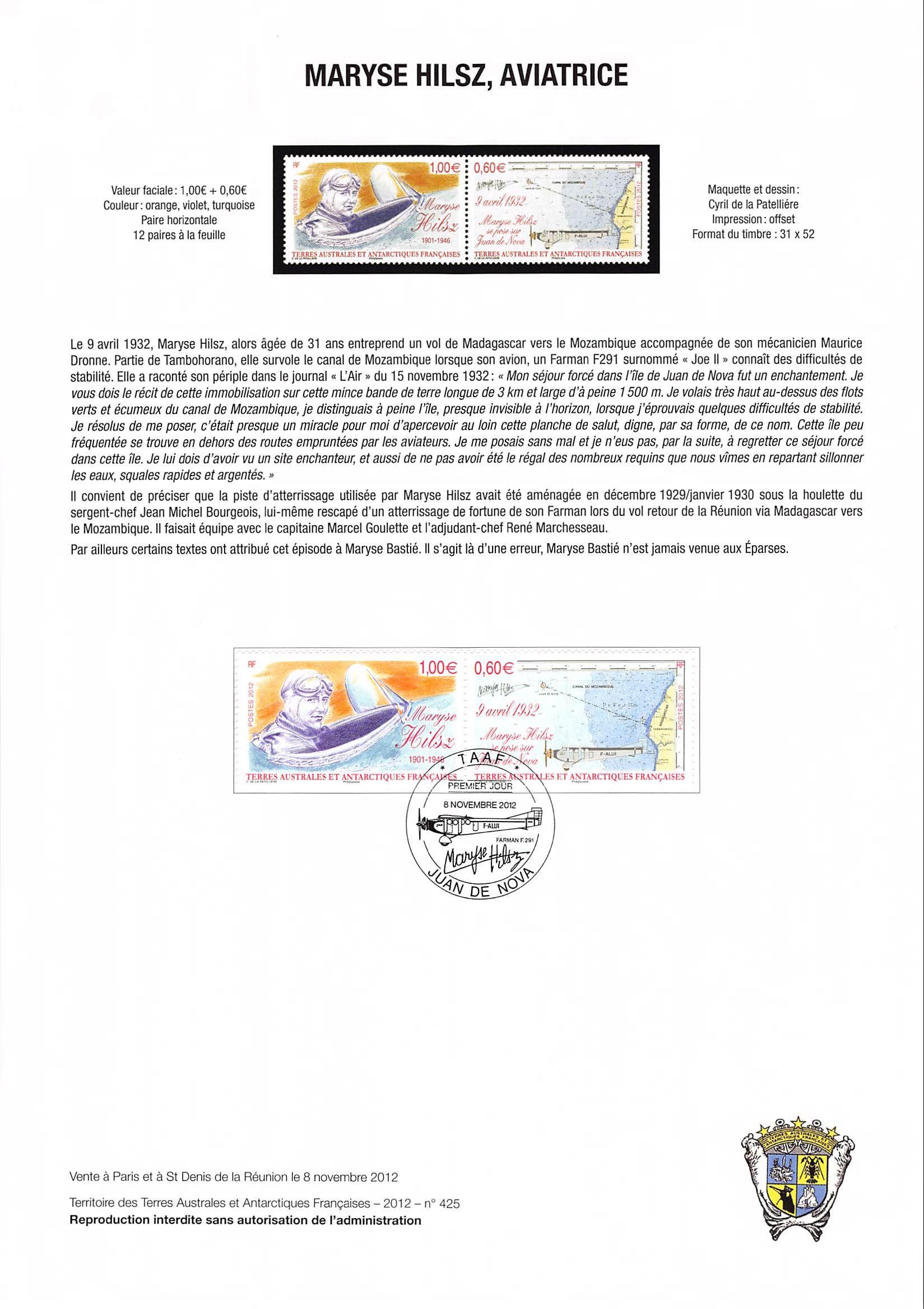 FDC n° 1407 - Peynet - La Saint Valentin - 14/2/1985 Saint Amour