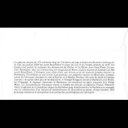 CEF soie - 70e anniv appel du 18 juin 1940 - oblit 18/6/2010 Paris