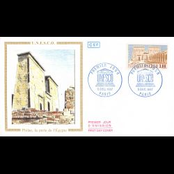 CEF soie - Euromed postal - oblit 7/11/2009 Paris