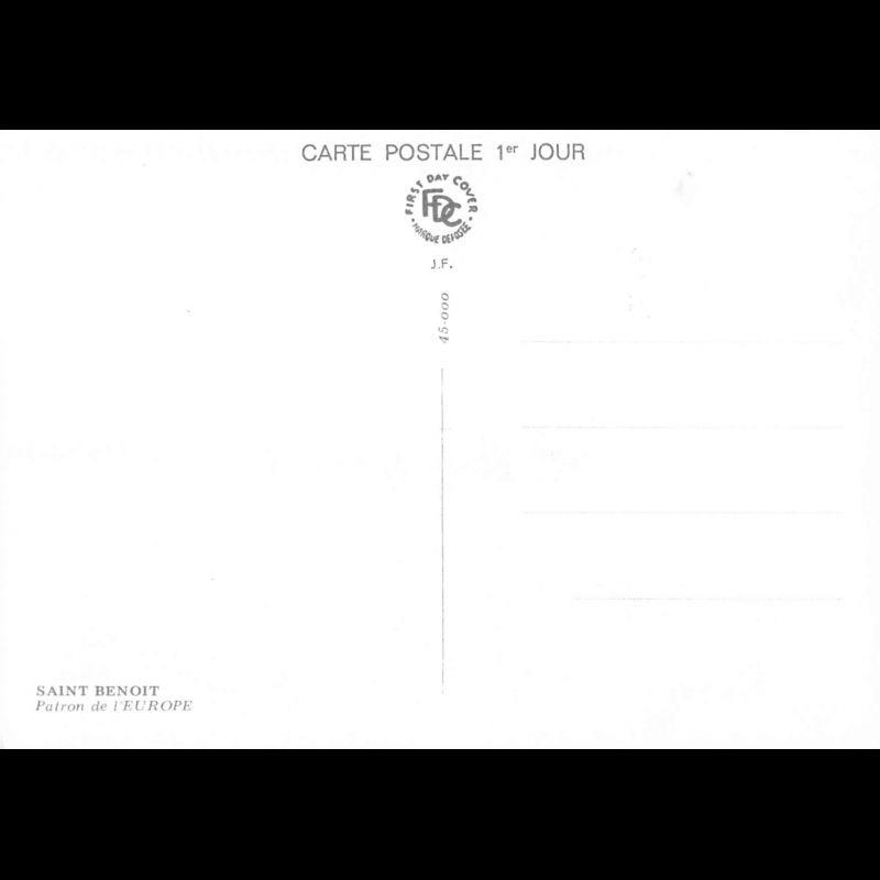 Timbre N° 260 Neuf ** - Mont Saint Michel type II - Livré conforme au scan.
