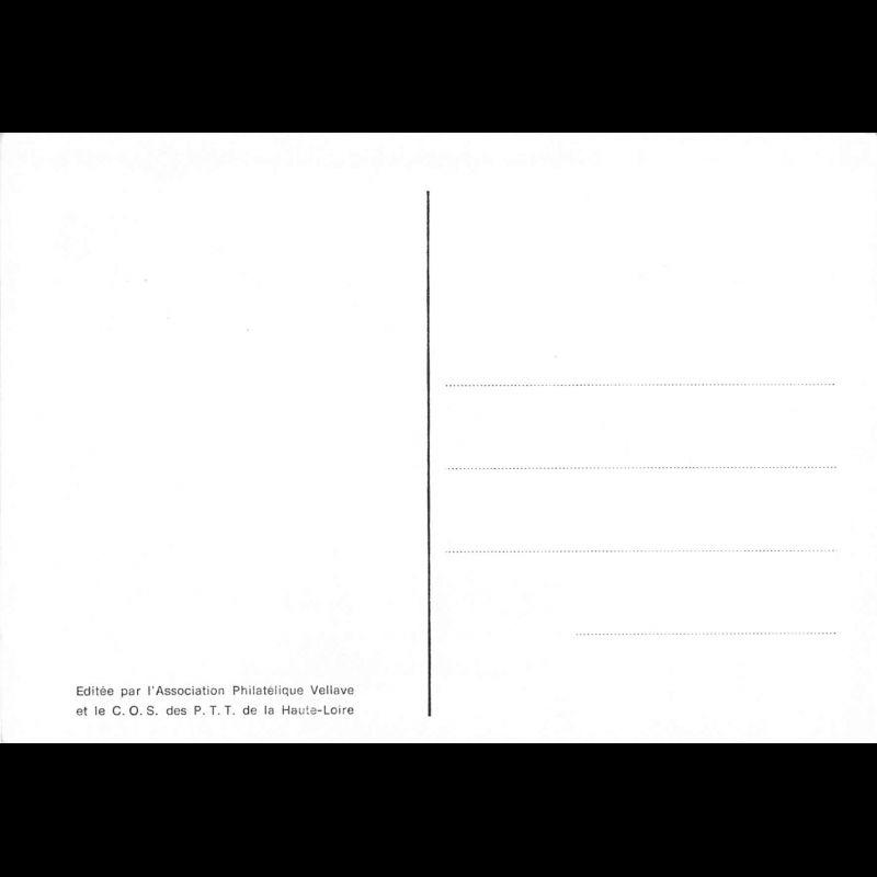 Timbre N° 285 Neuf ** - Type Paix 90 c. rouge carminé - Livré conforme au scan