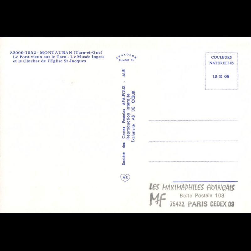 Timbre N° 306 Neuf ** - Jacques Caillot - Livré conforme au scan