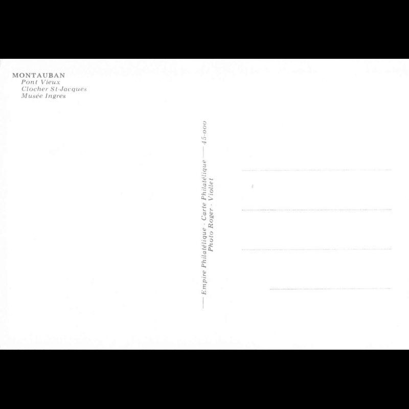 Timbre N° 300 Neuf ** - Paquebot Normandie - Livré conforme au scan