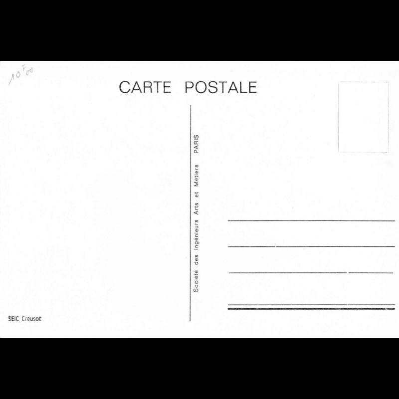 Timbre N° 445 Neuf ** - Victoire de Verdun