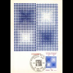 Timbre N° 472 Neuf ** - Effigie du Maréchal Pétain 1 f.